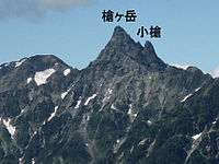 200px-Mt.Yarigatake_and_Koyari